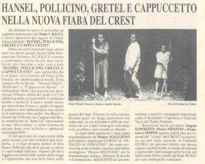 Hansel Pollicino, Gretel e Cappuccetto Fiaba di Crest - Eran Wolf